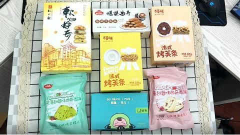 【甜食早餐】中国吃播