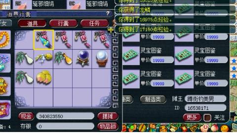 梦幻西游:抗揍开重阳节活动道具茱萸香囊,再次当托的老王!