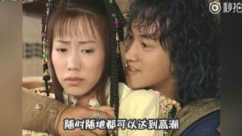 7分钟回顾童年经典收视冠军剧《风云雄霸天下》