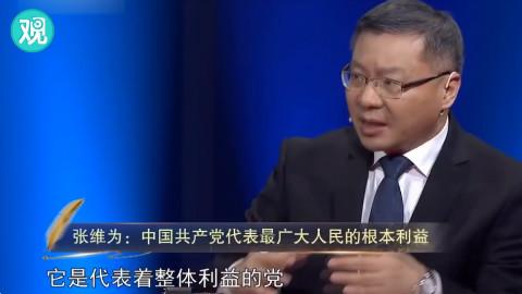 """中国共产党代表人民的利益,让中国""""聚沙成塔"""""""