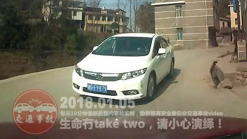 中国交通事故合集20180105:每天10分钟最新国内车祸实例,助你提高安全意识