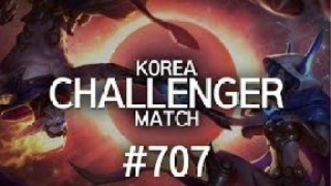 【补档】韩服精英对决 #707-#723