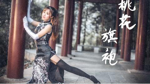 【玖梦猫】桃花旗袍❀黑白双旗袍-你喜欢哪一款呢~