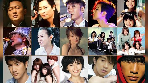 华语音乐2001年,这一年诞生的歌曲你现在肯定还在听吧!