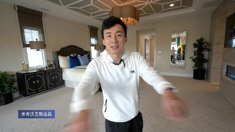 2000 万豪宅一览:为什么中国人住的地方都这么贵