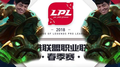 主场零封加连败 怀念中单无状态 LPL春季赛 Week1 Day3 (中文解说)全场高光集锦