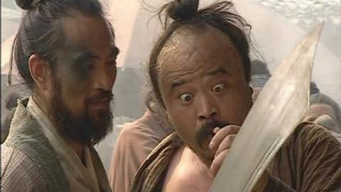 【松轩】成天欺负人的小混混遇到了牛人后会是什么下场呢?超级搞笑水浒P9 吐槽名著