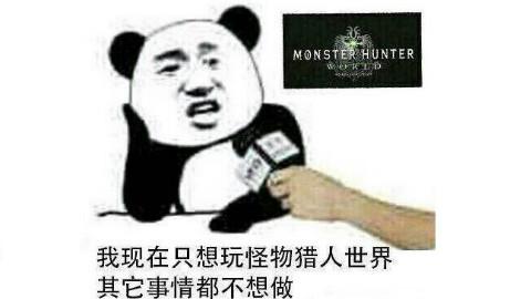 MHW三测 单人 太刀 灭尽龙 9 51
