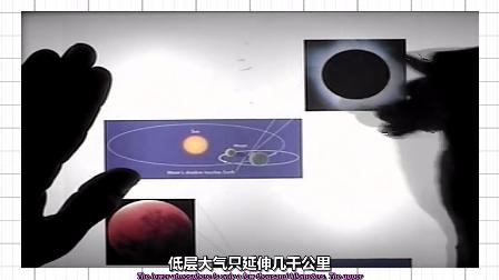 月食是如何形成的-几何学(中英字幕)
