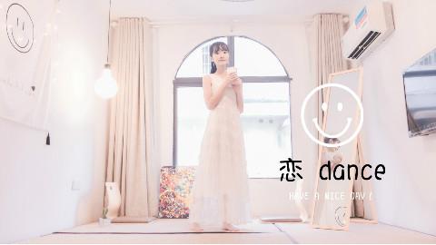 【筱萱】恋dance~gakki舞 一键换装之你更喜欢哪个小姐姐呢(其实是小哥哥)