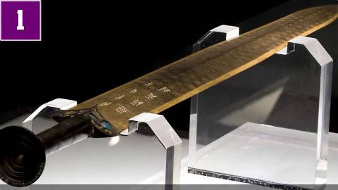 外国人眼中的史上四大传奇名剑 日本坐拥第二 中国名剑排行第一