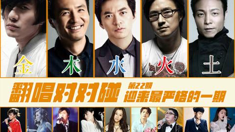 贺岁巨作!翻唱郑钧、朴树、李健、汪峰、许巍,是怎样一种体验?