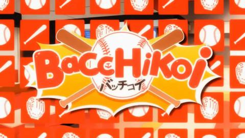 【搬运五九】【黑猴子】Bacchikoi! OP/ED:STRIKE