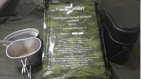 军粮试吃:俄罗斯联邦边防部队防御型口粮1号餐上
