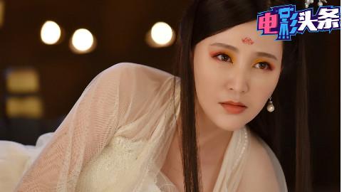 中国竟有这么好看的网络电影!孟婆太漂亮了