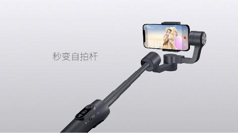 飞宇Vimble2 官方宣传片