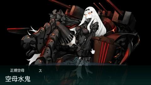 【虚无酱】舰C18冬甲级斩杀E5-E6(后段作战)