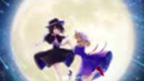 【东方PV】星月悲喜剧【Yonder Voice】