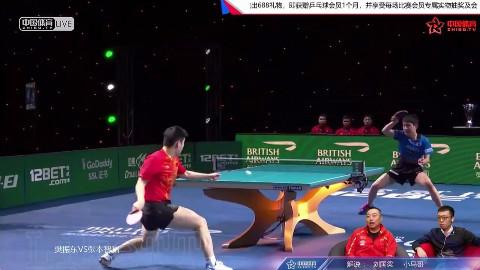 【刘国梁解说】樊振东VS张本智和 2018伦敦世界杯乒乓球团体赛
