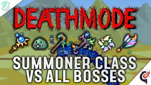 [灾厄Mod] 死亡模式 召唤师VS全Boss (灾厄1.3版)