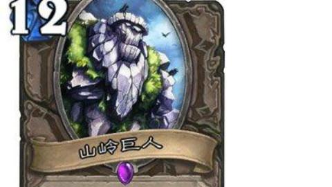 爪八:巨人术  炉石传说 地下城 术士