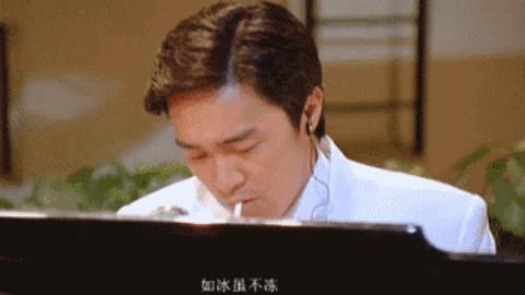 【盘点】周星驰在电影里唱过的/好听的粤语歌