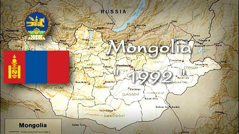 【国歌の历史】外蒙古