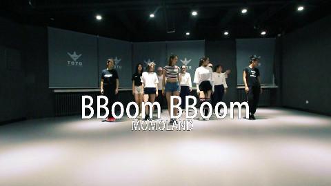 【TOTO舞蹈】性感妹纸们带你一起跳最流行的蹦迪舞《BBoom BBoom》