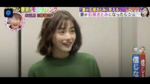 日本搞笑整人节目《人间观察》合集 (共8P 中文字幕)