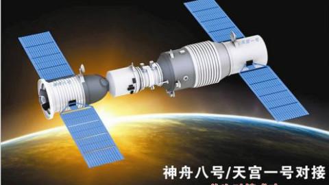 """为何中国天宫1号频被诋毁?竟然是中国空间站""""惹""""的祸?"""