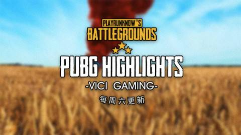 【VG PUBG】★HIGHLIGHTS★ 07