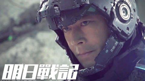 【军武看片】终于有一部国产科幻电影让国人扬眉吐气,不只是三体,中国科幻还有它