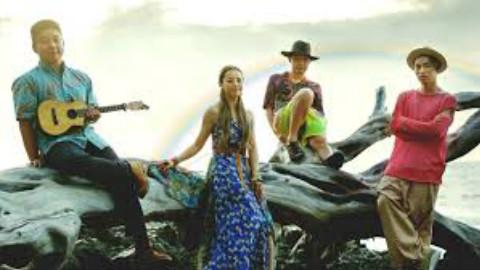 Anuenue - DANCE EARTH PARTY feat. EDEN KAI