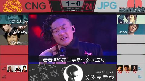 【一起去看演唱会32】歌手BP果然有丶意思