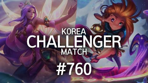 韩服精英对决 #760 | Cuvee,Sangyoon,Ming,King