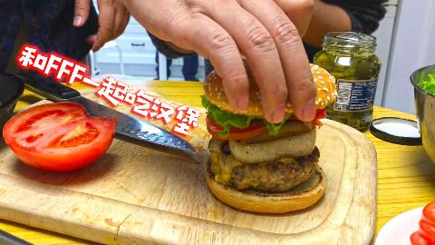 和FoodForFun一起吃汉堡 @Sofronio