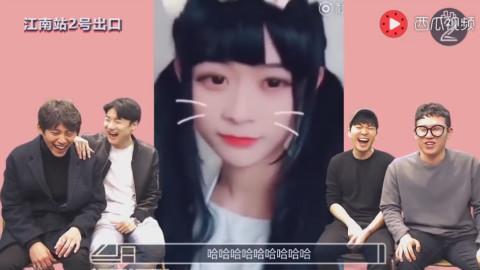外国人看中国抖音视频的反应:看他们的表情感觉比看韩剧还嗨