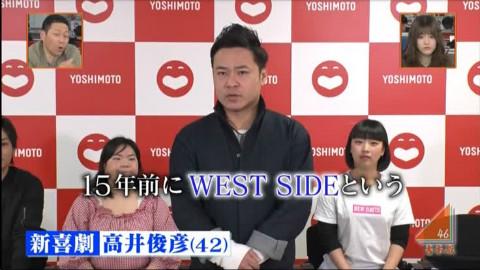 【鱼坂字幕组】吉本坂46爆红前全纪录 180508 EP006 第二次审查