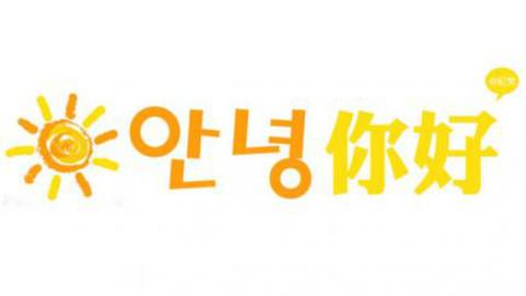 【韩流音乐教学】还下着雨才如此—Heize