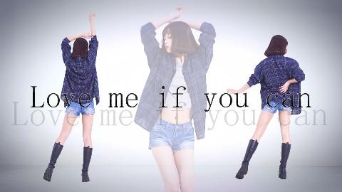 【轩喵酱】Love Me IF You Can ★将一切交出来吧 直到厌倦为止★【星辰工作室】