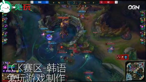 十国解说:MSI总决赛RNG夺冠团战瞬间