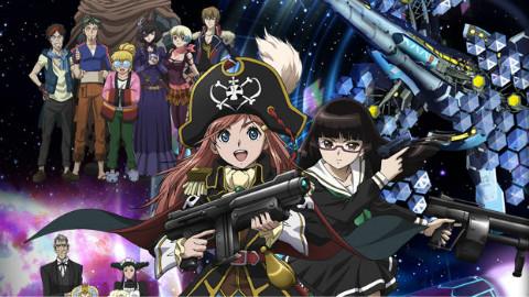 【2010】暴力宇宙海贼   全26话 【异域】