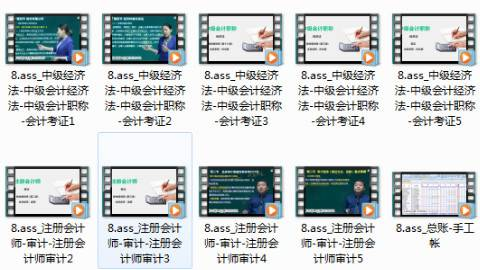 会计报税培训_酒店会计报税_超市会计报税做账视频