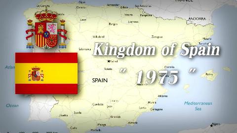 【国歌の历史】西班牙