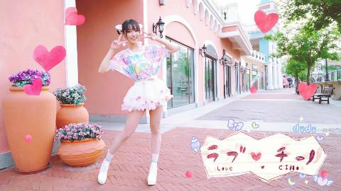 【狐小肉】LOVE CINO❤爱的初投稿