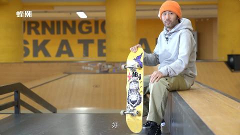 许莹的一分钟滑板教程:学滑板动作的基础,初学者一定要下功夫