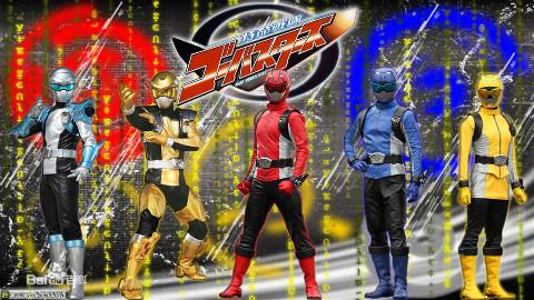 【特摄/中字】超级战队 第36季 特命战队Go Busters 上