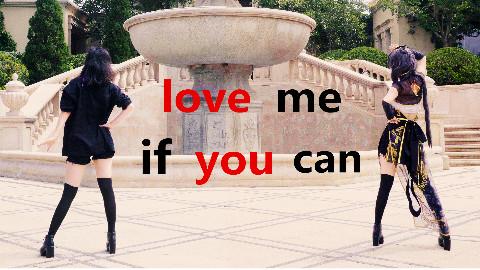 【多尔X多尔】Love me if you can【金丝雀洛天依cosX常服】