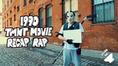 【生肉】 忍者神龟夏季短片特辑11:1990 Movie Recap Rap