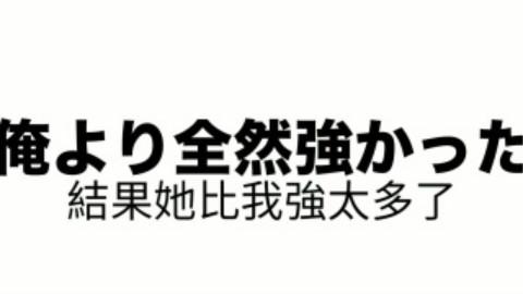 太好听了!日本网友玩游戏时,突然听到有妹子在唱歌…